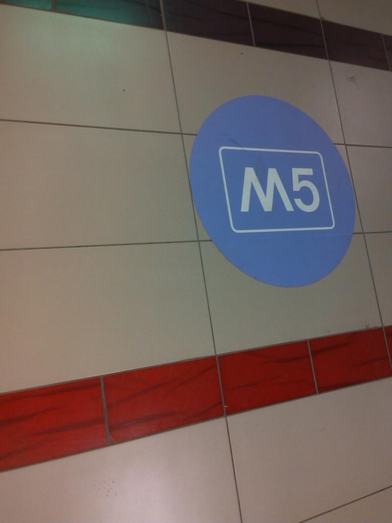 metro6g